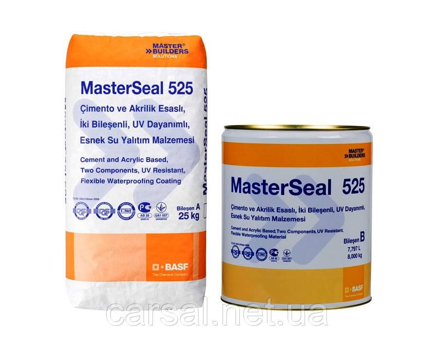 Эластичная гидроизоляция MasterSeal 525