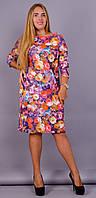 Женские платья.Арина. Платье больших размеров. ЦветокПурпур.