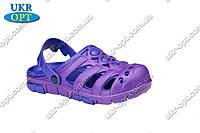 Детские сандалии (Код: Сабо фиолет-синий)