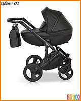 Детская коляска кожаная 2 в 1 VERDI MIRAGE  Black 01