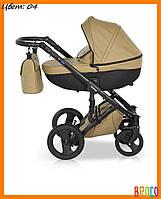 Детская коляска кожаная 2 в 1 VERDI MIRAGE  Beige 04