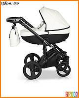 Детская коляска кожаная 2 в 1 VERDI MIRAGE  White 06