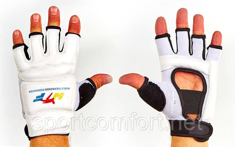Перчатки для таеквондо WTF (полиуретан) белые XL