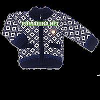 Детская вязанная кофта для мальчика р. 80-86 на молнии 100% акрил 3345 Синий 80