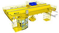 Мостовой кран двухбалочный г/п 10т. грейферный, управление из кабины (режим А7)(СДМ-Групп, Украина)