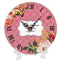 Розовые круглые часы с принтом Мечты 18 см