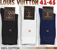 """Носки мужские высокие 100% cotton """"LOUIS VUITTON"""" Турция LYCRA 41-45 р ассорти НМП-61"""