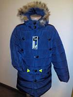 """Куртка для мальчика""""Т-синяя"""""""