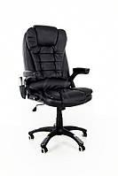 Кресло для руководителей массаж BSB 004