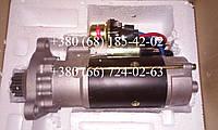 Стартер Jubana  (ЯМЗ), 24 В, 8,1 кВт