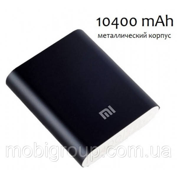 Power Bank Xiaomi 10400 mAh, Black