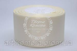Репсовая лента 4 см, молочная
