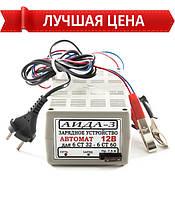 Зарядное устройство для аккумуляторов АИДА 3