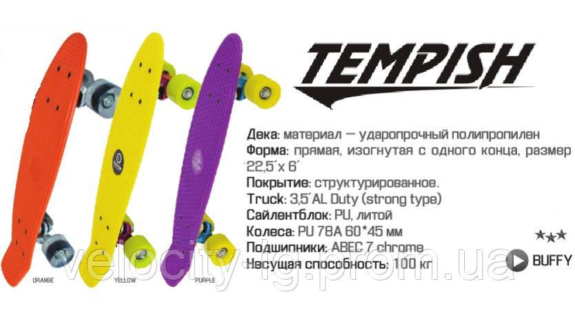 Скейтборд Tempish BUFFY 106000076