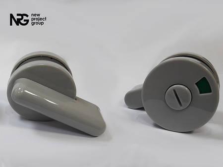 Завертка пластиковая накладная BASE (серая)
