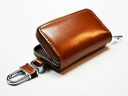 Ключница карманная
