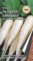 "Редис Ледяная сосулька 3г ТМ ""Кращий урожай"""