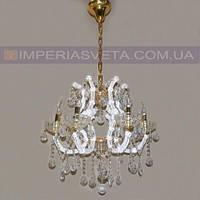 Люстра со свечами хрустальная IMPERIA шестиламповая LUX-441630
