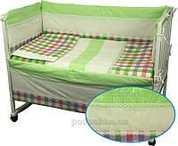 Спальный комплект для детской кроватки Руно бязь Прованс