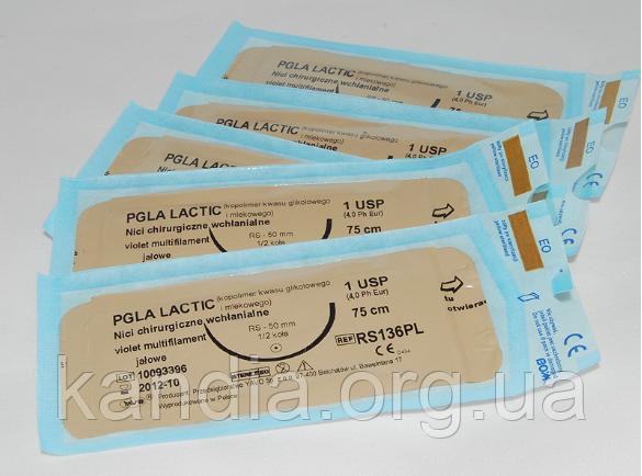 Хирургический шовный материал PGA Lactic 1 USP колюще-режущая усиленая 45 мм 1/2