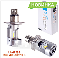 Светодиодные лампы H4 С4/LED P43T H/L/2* Philips Flip Chip/12v25w/2800Lm/6000K (пара)