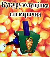 Кукурузотеребилка электрическая, кукурузолущилка целых початков кукурузы