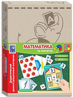 Дидактический материал Vladi Toys с магнитами Математика (VT3701-03)