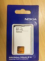 Аккумулятор Nokia N97 BP-4L Оригинал Доставка из Запорожья
