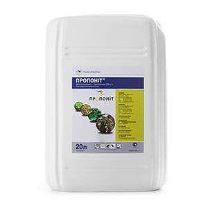 Гербицид Пропоніт (Propisochlor 720 g/L EC) без этикетки