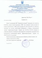 Соффит АйДахо