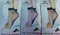 Носки женские капроновые сетка