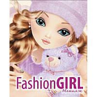 Fashion Girl. Макияж (на спиралях)