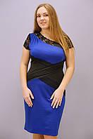 Коктейльное платье приталенное больших размеров. Электрик.Мадлен