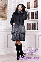 Женское меховое зимнее пальто в синих оттенках (р. 44-58) арт. 996 Тон 114