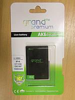 Аккумулятор Nokia N97 BP-4L  Grand Premium Доставка из Запорожья