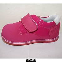 Кожаные ортопедические туфли, мокасины, полуботинки для девочки, 19-22 размер, супинатор, каблук Томаса