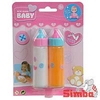 Магические бутылочки для кормления куклы Simba  5568627