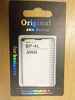 Аккумулятор Nokia N97 BP-4L AWM  Доставка из Запорожья