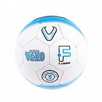 Мяч футбольный Grippy Velo