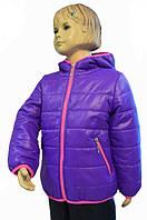 Куртка детская на девочку фиалка