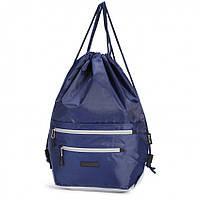 Рюкзак сумка для сменной обуви городской синий спереди два кармана на молниях Dolly 833, фото 1