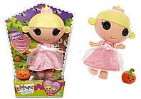 Кукла Lalaloopsy Littles Doll - Золушка.