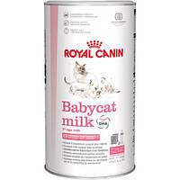Royal Canin Babycat milk/Роял Канин молоко для котят от рождения до 2мес.