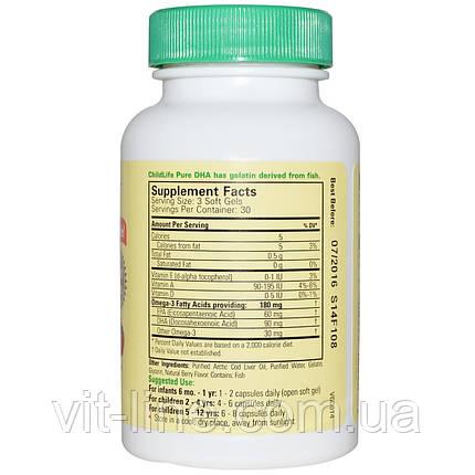 ChildLife, Чистая ДГК, вкус натуральных ягод, 90 мягких таблеток, фото 2