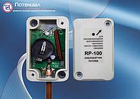 Беспроводный радио датчик полива RP-100