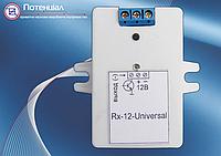 Радиореле управления нагрузками Rx-12-Universal