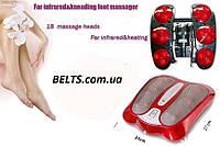 Массажный прибор для ног Far - infrared & kneading foot massager pin xin PX-105 (Пин Ксин P