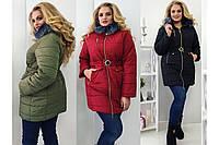 Очень теплое зимнее синтепоновое пальто водоупорное большие размеры батал
