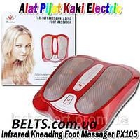 Эффективный массажер для ног Far - infrared & kneading foot massager pin xin PX-105 (Пин Ксин P