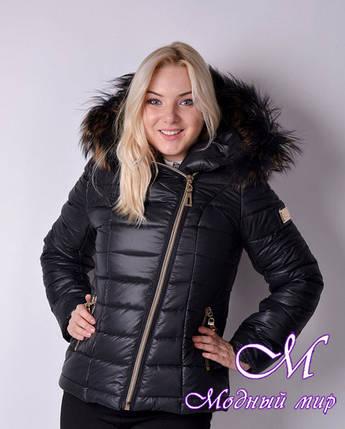 Женская короткая зимняя куртка (р. 42-56) арт. Наоми, фото 2